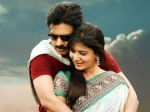 Attarintiki Daredi Leak Editing Assistant Arun Arrested