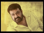 Mohanlal Multiple Avatars Movie Peruchazhi