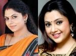 Asha Sarath Replaced Meena Movie Zachariyayude Garbhinikal