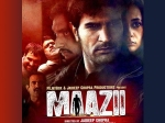 Maazii Movie Review