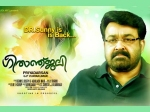 Mohanlal Movie Geethanjali Postponed