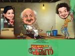 Sreenath Bhasi To Romance Sreelakshmi Sreekumar