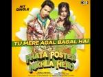 Phata Poster Nikla Hero 1st Week Collection Box Office