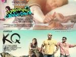 Zachariyayude Garbhinikal Kq Movies Releasing Today