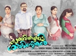 Zachariyayude Garbhinikal Movie Review