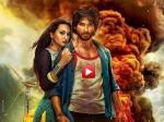 Shahid Kapoor Rambo Rajkumar R Rajkumar Trailer Released