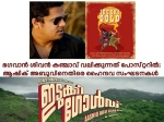 Ashiq Abu Clarifies On Idukki Gold Poster