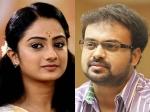 Kunchacko Boban To Romance Namitha Pramod