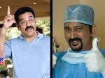 Kamal Hassan Uthama Villan A Medical Drama Ramesh Aravind