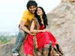 Doosukeltha Movie Review