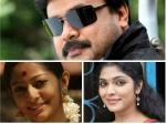 Parvathy Nambiar Rima Kallingal Romance Dileep