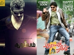 Arrambam Attarintiki Daredi Box Office Battle Second Spot