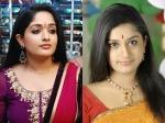 Meera Jasmine Replaces Kavya Madhavan Onnum Mindathe