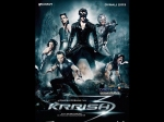 Box Office Prediction Krrish 3 Bhai Ad Rv Collections