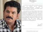 Mukesh Responds Ex Wife Saritha Claims Marriage Methil Devika