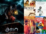 Utv Motion Pictures To Distribute Five Malayalam Films