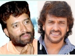 Upendra Shivamani Join Hands For Directed By Upendra