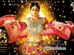 Chandi Movie Review