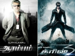 Box Office Collection Krrish 3 Survives Tn