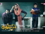 Philips And The Monkey Pen Gets Tamil Telugu Remakes