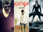 Raja Huli Beats Arrambam Krissh 3 Box Office