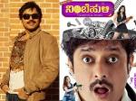 Karthi To Star In Tamil Remake Of Nimbehuli