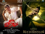 Ajith Veeram Challenge Kochadaiiyaan Box Office