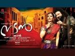 Nadan Audio Releases Today At Taj