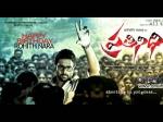 Nara Rohit Prathinidhi Trailer Goes Viral Online