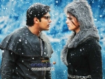 Irandam Ulagam Review