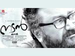 Nadan Movie Review