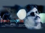 Suresh Gopi Speaks Thiruvananthapuram Slang The Dolphin Bar Movie