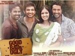 Meghana Raj Movie Good Bad And Ugly Gets U A Certificate