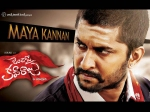 Nani Unveil Dual Role First Look Jenda Pai Kapiraju