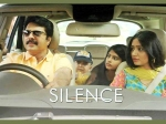 Picture Mammootty With New Family Movie Silence