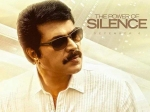 Mammootty Movie Silence Postponed