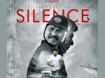 Silence Gets U Certificate