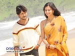 Advaitha Movie Review