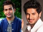 Watch Prithviraj Dulquar Salman This New Year
