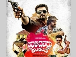 Ulidavaru Kandanthe Trailer Rave Reviews Rakshith Shetty