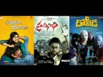 Prathinidhi Uj Dfd Clash With Dhoom 3 Biriyani Box Office