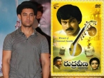 Aamir Khan Chiranjeevi Iconic Role Rudraveena Remake