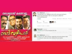 Murali Gopy Happy For Vedivazhipadu
