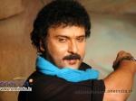 Ravichandran Crazy Star Manjina Hani Release