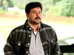 Dileep Gets Cowboy Look Movie Ring Master