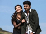 Jilla Music Review Vijay Fans 128004 Pg