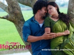 My Life Partner Malayalam Movie An Overview