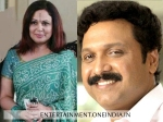 Ganesh Kumar Marriage With Bindu Menon In February