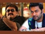 Mohanlal Joins Sets Of Rasam Malayalam Movie