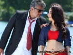 Ajith Veeram First Day Collections Box Office
